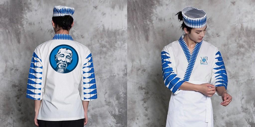 WnR_Uniform