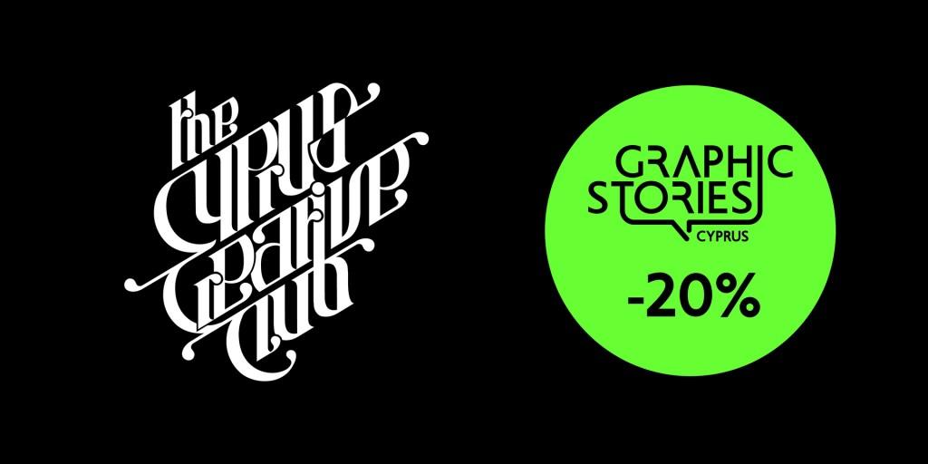 GraphicStories-20b
