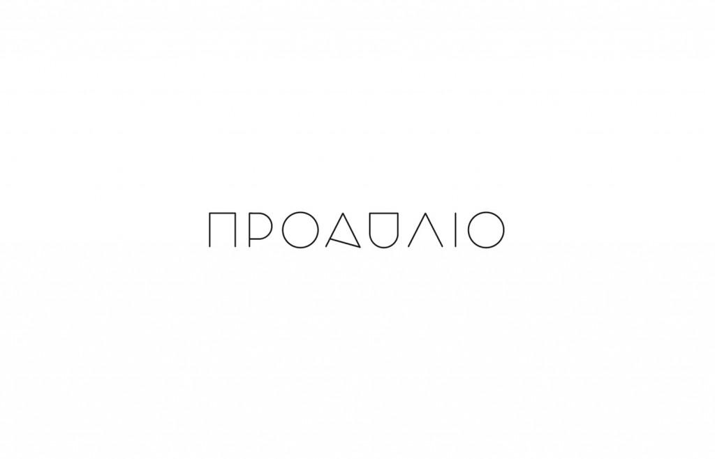 Proavlio_Presentation_1920x1080
